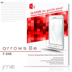 arrows Be F-04K 9H 液晶保護 強化ガラスフィルム メール便 送料無料|jmei