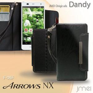 ■関連ワード■ ARROWS NX スマホケース 手帳型 f05f カバー f05f ケース ARR...