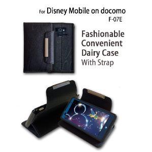 Disney Mobile on docomo F-07E ケース レザー手帳ケース Dandy ディズニーモバイル docomo スマホケース スマホカバー スマホ カバー ドコモ|jmei