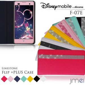 Disney Mobile on docomo F-07E 手帳型ケース  ケース ディズニーモバイル 手帳 スマホケース 全機種対応 カバーF07E|jmei
