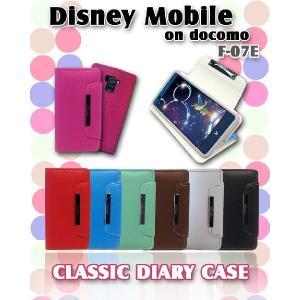 Disney Mobile on docomo F-07E ケース パステル手帳ケース classic ディズニーモバイル docomo スマホケース スマホカバー スマホ カバー ドコモ|jmei