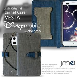 Disney Mobile on docomo F-07E  手帳型ケース disney mobile on docomo ケース 手帳 スマホケース 全機種対応 ディズニーモバイル カバー|jmei