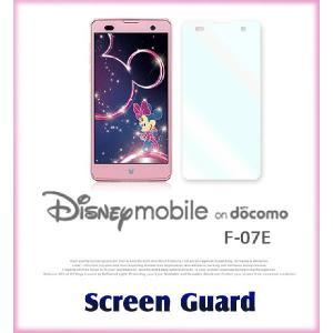 Disney Mobile on docomo F-07E ケース 2枚セット!指紋防止光沢保護フィルム ディズニーモバイル docomo スマホケース スマホカバー スマホ カバー ドコモ|jmei