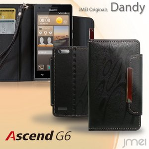 Ascend G6 ケース レザー手帳ケース Dandy スマホケース 手帳型 スマホ カバー スマホカバー sim シム フリー