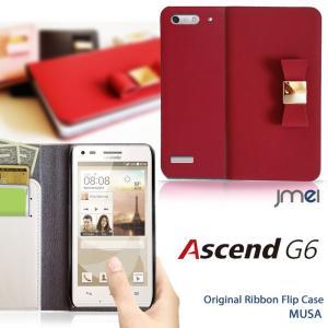 Ascend G6 ケース 本革 JMEIレザーリボンフリップケース MUSAスマホケース 手帳型 スマホ カバー スマホカバー sim シム フリー
