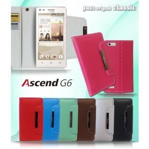 Ascend G6 ケース パステル手帳ケース classic スマホケース 手帳型 スマホ カバー スマホカバー sim シム フリー