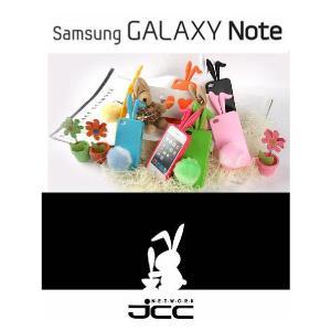 GALAXY NOTE SC-05D ケース GALAXY NOTE SC-05D うさぎポンポン付きジェリーケース 5 galaxy note sc-05d ケース カバー/galaxy note ケース/galaxy note docomo