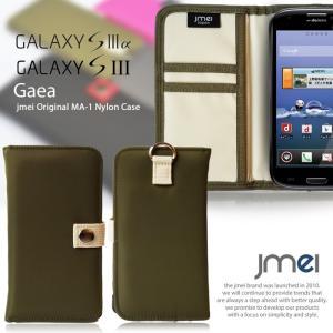 GALAXY S3α SC-03E GALAXY S3 SC-06D 手帳型ケース 手帳 手帳型スマホケース 全機種対応 ギャラクシー s3α s3 カバー|jmei