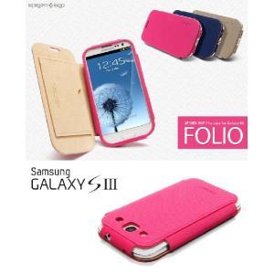 GALAXY S3 SC-06D ケース SGP フォリオ手帳ケース FOLIO 2 カバー/ギャラクシー s3 Case/ギャラクシーs3 Cover/スマホケース/Docomo スマートフォン/夏モデル|jmei