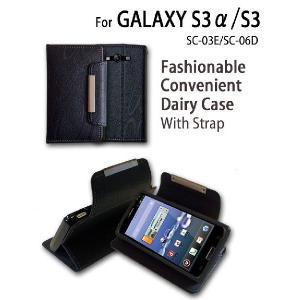 ギャラクシーs3 カバー GALAXY S3 ケース S3α SC-03E SC-06D レザー手帳ケース Dandy スマホ カバー スマホケース|jmei