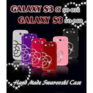 GALAXY S3 ケース ギャラクシーs3 カバー s3α docomo SC-06D SC-03E カメリアハンドメイドスワロフスキーケース スマホケース|jmei