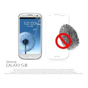 GALAXY S3 SC-06D 2枚セット!紫外線遮断低下反射コーティング指紋防止液晶保護フィルム  ギャラクシー s3/ギャラクシーs3/スマホケース/Docomo スマートフォン|jmei
