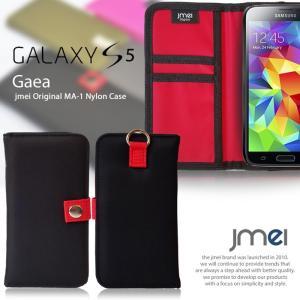 GALAXY S5 SC-04F/SCL23 手帳型 JMEI MA-1手帳ケース GAEA  スマホケース スマホ カバー スマホカバー|jmei