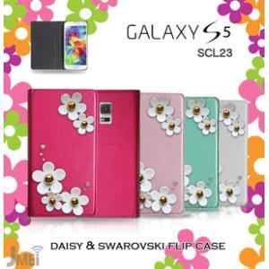 GALAXY S5 SC-04F SCL23 手帳型ケース GALAXY S5 ケース 手帳 スマホケース 全機種対応 ギャラクシーs5 カバー サムスン|jmei