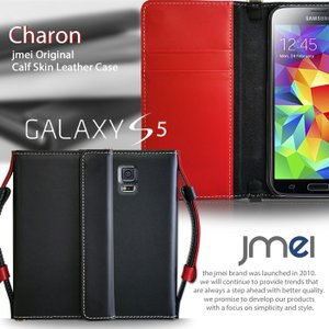 GALAXY S5 SC-04F SCL23 ケース 本革 JMEIオリジナルレザー手帳ケース CHARON ギャラクシーs5 スマホケース 手帳型 カバー スマホカバー スマートフォン|jmei