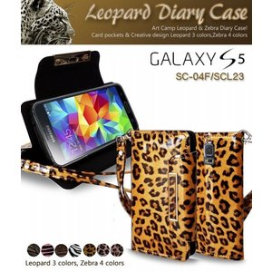 GALAXY S5 SC-04F SCL23 ケース  レオパードゼブラ手帳ケース ギャラクシーs5 スマホケース 手帳型 スマホ カバー スマホカバー docomo au ドコモ|jmei