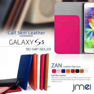 GALAXY S5 SC-04F SCL23 ケース 本革 JMEIオリジナルレザーフリップケース ZAN ギャラクシーs5 スマホケース 手帳型 カバー スマホカバー  スマートフォン|jmei