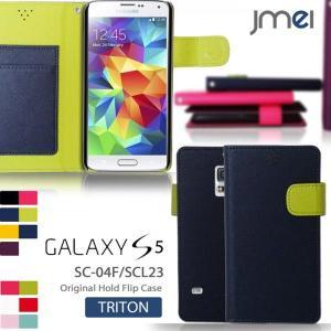 GALAXY S5 SC-04F SCL23 ケース JMEIオリジナルホールドフリップケース TRITON ギャラクシーs5 スマホケース 手帳型 カバー スマホカバー スマートフォン|jmei