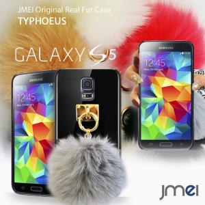 GALAXY S5 SC-04F SCL23 ケース JMEIオリジナルファーチャームケース TYPHOEUS ギャラクシーs5 スマホケース ハード カバー スマホカバー スマートフォン|jmei