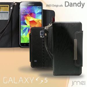 GALAXY S5 SC-04F SCL23 ケース レザー手帳ケース Dandy スマホ カバー docomo ギャラクシー ドコモ スマホケース スマートフォン au エーユー|jmei