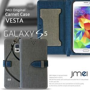 GALAXY S5 SC-04F/SCL23 手帳型 レザーカルネケース VESTA  スマホケース スマホ カバー スマホカバー|jmei