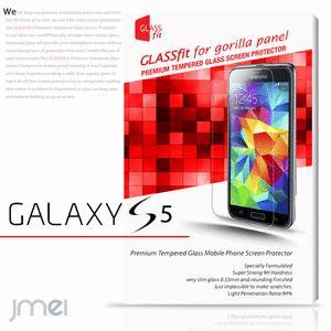 GALAXY S5 SC-04F/SCL23 液晶保護ガラスフィルム 強化ガラス|jmei
