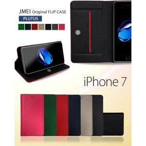 iPhone7 JMEIオリジナルフリップケース PLUTUS スマホケース スマートフォン スマホ...