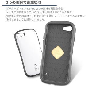 iPhone8 ケース iPhone7 iFace 正規品 First Class ガラスフィルム セット スマホケース 耐衝撃 アイフォン カバー ブランド アイフェイス おしゃれ メンズ|jmei|05