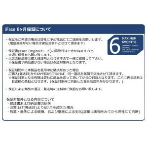 iPhone8 ケース iPhone7 iFace 正規品 First Class ガラスフィルム セット スマホケース 耐衝撃 アイフォン カバー ブランド アイフェイス おしゃれ メンズ|jmei|09