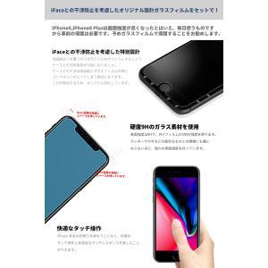 iPhone8 ケース iPhone7 iFace 正規品 First Class ガラスフィルム セット スマホケース 耐衝撃 アイフォン カバー ブランド アイフェイス おしゃれ メンズ|jmei|10