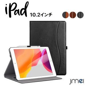 iPad 7 ケース 第7世代 PUレザー 2019 10.2インチ マグネット内蔵 耐衝撃 全面保護ケース apple アイパッド カバー|jmei