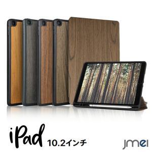 iPad 7 ケース 第7世代 木目調 2019 10.2インチ ペン収納 耐衝撃 全面保護ケース apple アイパッド カバー|jmei