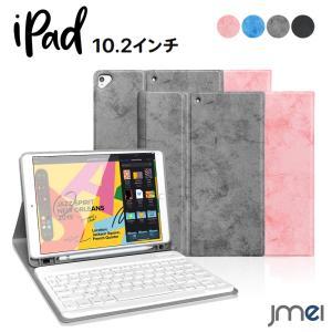 iPad 7 ケース 第7世代 Bluetooth キーボード PUレザー 2019 10.2インチ...