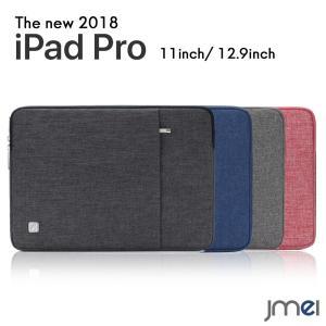iPad Pro ケース 撥水 2018 11インチ 12.9インチ 防水 アイパッド プロ カバー 液晶保護 アウトポケット付き インナーケース タブレット対応 ケース カバー|jmei