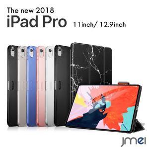iPad Pro ケース 撥水 2018 11インチ 12.9インチ 防水 アイパッド プロ カバー ビジネス 液晶保護 アウトポケット付き インナーケース タブレット対応|jmei