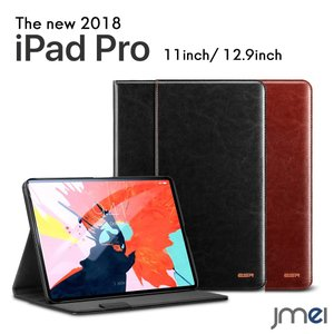 iPad Pro 11インチ 12.9インチ ケース 2018年モデル スタンド機能 二つ折タイプ オートスリープ機能 タッチペンホルダー 液晶保護 全面保護 極薄 手持ちベル|jmei