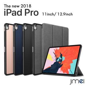 iPad Pro 11インチ 12.9インチ ケース 2018年モデル オートスリープ機能 三つ折スタンドカバー アイパッド プロ カバー スタンド機能 360°保護|jmei