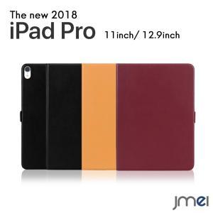 iPad Pro 11インチ 12.9インチ ケース 本革 オートスリープ機能 アイパッド プロ カバー スタンド機能 360°保護 液晶保護 全面保護 タブレット対応|jmei