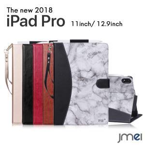 iPad Pro 11インチ 12.9インチ ケース 2018年モデル タッチペンホルダー付き オートスリープ機能 アイパッド プロ カバー スタンド機能 360°保護 液晶保護|jmei