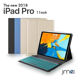 iPad Pro 11インチ ケース Bluetooth キーボード 2018年モデル Apple ...