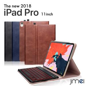iPad Pro 11インチ ケース Bluetooth キーボード 2018年 Apple Pencil 2代 充電可能 ワイヤレス充電 オートスリープ アイパッド プロ カバー スタンド機能|jmei