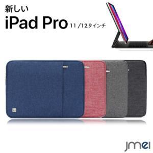 iPad Pro 11インチ ケース 2020 撥水 全面保護 ラップトップスリーブケース フロント...
