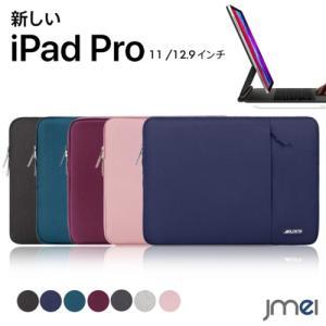 iPad Pro 11インチ ケース 2020 撥水加工 全面保護 収納ポケット付き ラップトップス...