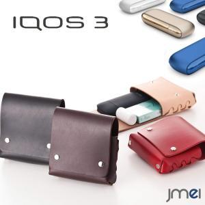iQOS3 ケース 本革 2018 最新 アイコス3 ケース シンプル レザー 持ちやすい おしゃれ アイコス カバー 牛革 かっこいい|jmei