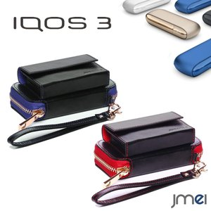 iQOS3 ケース ストラップ付き 2018 最新 アイコス3 ケース シンプル PUレザー 持ちやすい おしゃれ アイコス カバー かっこいい バッグに|jmei