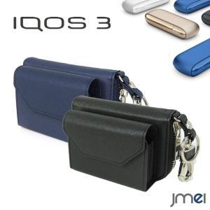 iQOS3 ケース 耐衝撃 耐熱 2018 最新 キーリング付き アイコス3 ケース シンプル PUレザー 持ちやすい おしゃれ アイコス カバー かっこいい バッグに|jmei