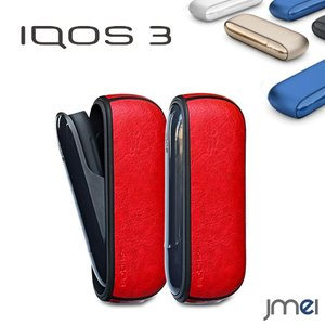 iQOS3 ケース 耐衝撃 高級感 2018 最新 ビジネス アイコス3 ケース シンプル PUレザー 持ちやすい おしゃれ アイコス カバー かっこいい 各種ボタン操作|jmei