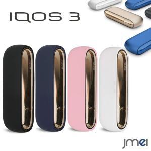 iQOS3 ケース 耐衝撃 シリコン 2018 最新 ビジネス アイコス3 ケース シンプル 柔軟性 持ちやすい おしゃれ アイコス カバー かっこいい 各種ボタン操作|jmei