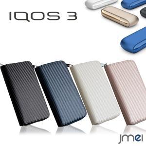 iQOS3 ケース iQOS 3 Multi 収納ケース 耐衝撃 2018 最新 ビジネス アイコス...