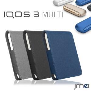 iQOS 3 Multi ケース iQOS3 収納 PUレザー 耐衝撃 2018 最新 ビジネス アイコス 3 マルチ カバー シンプル 持ちやすい 全部収納 ホルダー|jmei